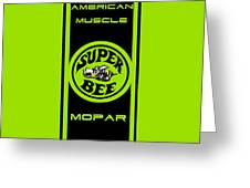 American Muscle - Mopar II Greeting Card