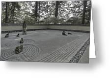 American Zen Rock And Raked Gravel Garden - Portland Oregon Greeting Card
