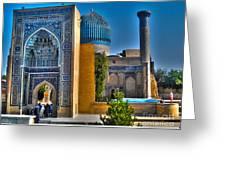 Amir Temur Mausoleum Uzbekistan Greeting Card