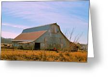 Amish Metal Barn Greeting Card