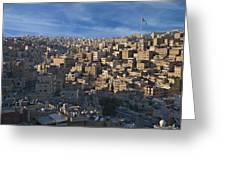 Amman Down Town Greeting Card