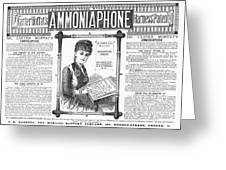 Ammoniaphone, 1885 Greeting Card