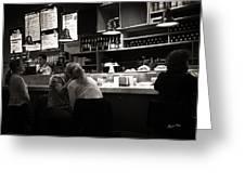 Amor In A Madrid Bar - Spain Greeting Card