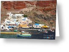 Amoudi Bay Greeting Card