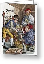 Amputation, 1540 Greeting Card