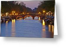 Amsterdam - Canal In The Evening Greeting Card