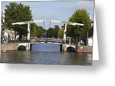 Amsterdam - Drawing Bridge Greeting Card