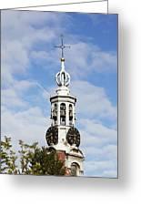 Amsterdam - Munttoren Greeting Card