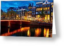 Amsterdam At Night Iv Greeting Card