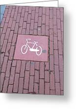 Amsterdam Bicycle Lane Greeting Card