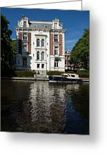 Amsterdam Canal Mansions - Bright White Symmetry  Greeting Card