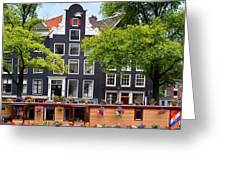 Amsterdam Canal With Houseboat Greeting Card
