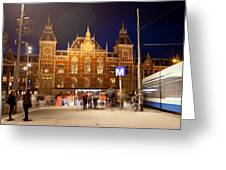 Amsterdam Central Station And Metro Entrance Greeting Card