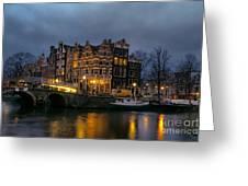 Amsterdam Corner Cafe Greeting Card
