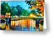 Amsterdam-early Morning - Palette Knife Oil Painting On Canvas By Leonid Afremov Greeting Card