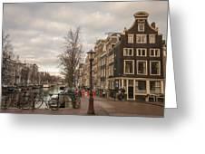 Amsterdam In A Nutshell Greeting Card