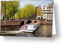 Amsterdam In Spring Greeting Card