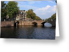 Amsterdam Stone Arch Bridge Greeting Card