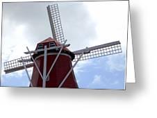 Amsterdam Windmill. Greeting Card