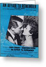 An Affair To Remember Greeting Card
