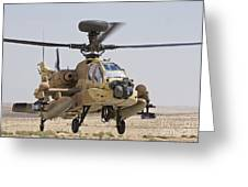 An Ah-64d Saraf Attack Helicopter Greeting Card