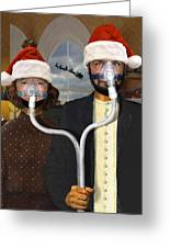 An American Gothic Sleep Apnea Merry Christmas Greeting Card by Mike McGlothlen