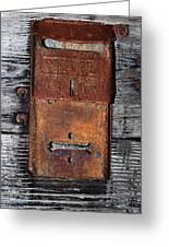 An Antique Mailbox Greeting Card