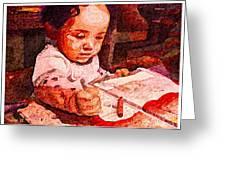 An Artist Is Born Greeting Card