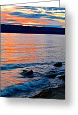 An Evening To Remember Greeting Card