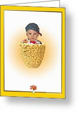 An Image Of A Photograph Of Your Child. - 03 Greeting Card