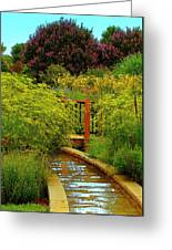 An Impressionists View Greeting Card