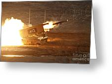 An Israel Defense Force Artillery Core Greeting Card