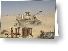 An Israel Defense Force Artillery Corps Greeting Card