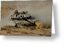 An Israel Defense Force Magach 7 Main Greeting Card