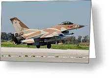 An Israeli Air Force F-16c Greeting Card