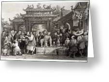 An Itinerant Chinese Doctor At Greeting Card