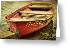 An Old Row Boat Greeting Card