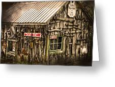 An Old Tool Shed Greeting Card
