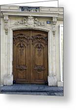 An Ornate Door On The Champs Elysees In Paris France   Greeting Card