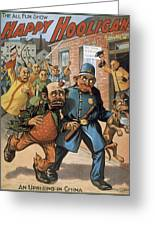 An Uprising In China Greeting Card
