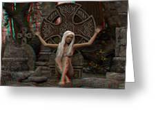 Anaglyph Elfa Greeting Card