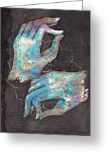 Anahata - Heart 'blue Hand' Chakra Mudra Greeting Card