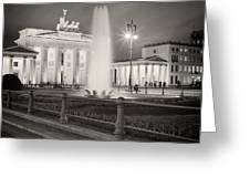 Analog Photography - Berlin Pariser Platz Greeting Card
