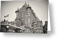 Analog Photography - Chateau Frontenac Quebec Greeting Card