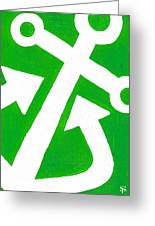 Anchor- Green Greeting Card