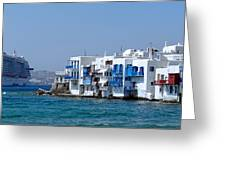 Anchored In Mykonos Greeting Card