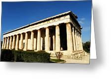 Ancient Agora Temple Of Hephaestus 3 Greeting Card