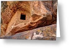 Ancient Anasazi Honeycomb Granary Ruin  Greeting Card