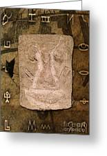 Ancient Artifact Greeting Card