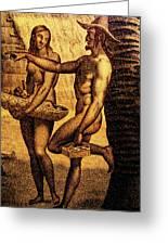 Ancient Chamorro Society 2 Greeting Card